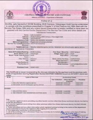 Safe hands 24x7 home service tax registration certificate spiritdancerdesigns Choice Image